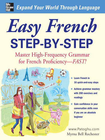 آموزش گام به گام زبان فرانسه با کتاب Easy French Step By Step