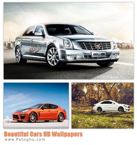 دانلود مجموعه 55 تصویر پس زمینه با موضوع خودرو - Beautiful Cars HD Wallpapers