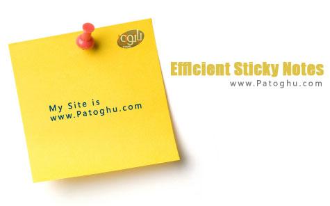 یادآوری کارها با چسباندن یادداشت ها روی دسکتاپ توسط نرم افزار Efficient Sticky Notes Pro 3.10.326