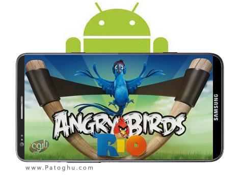 نسخه جدید بازی پرندگان عصبانی نسخه ریو آندروید Angry Birds Rio v1.5.0