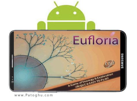 دانلود بازی جذاب پرورش گیاهان Eufloria HD 1.0.3 – اندروید