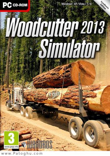 دانلود بازی جذاب و مهیج شبیه ساز هیزم شکن - Woodcutter Simulator 2013