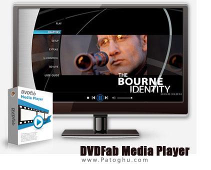 پلیر بسیار قدرتمند پخش فرمت های مختلف ویدیویی با DVDFab Media Player