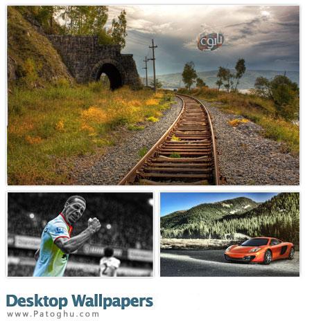 دانلود مجموعه والپیپر متنوع برای دسکتاپ Desktop Wallpapers