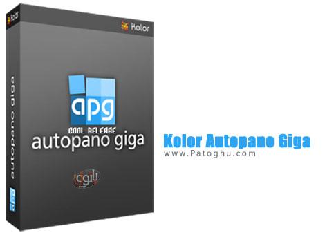 ساخت تصاویر پانوراما با نرم افزار عالی و قدرتمند Kolor Autopano Giga 3.0.1 Final