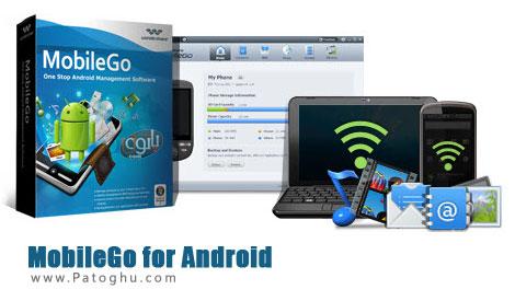 انتقال اطلاعات به گوشی های آندروید با نرم افزار Wondershare MobileGo for Android 3.0.0.182