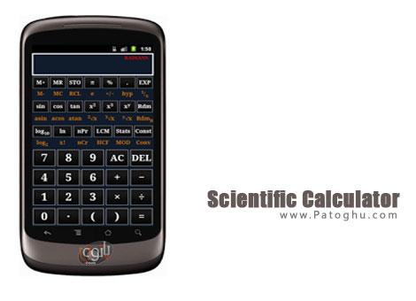 ماشین حساب علمی و مهندسی برای آندروید Scientific Calculator
