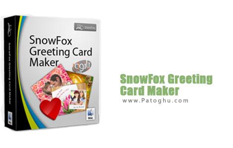 طراحی کارت پستال با نرم افزار قدرتمند SnowFox Greeting Card Maker 2.0