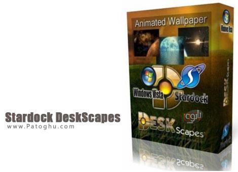 Stardock deskscapes 3.5 keygen. crack pdf to word doc converter version 1.1
