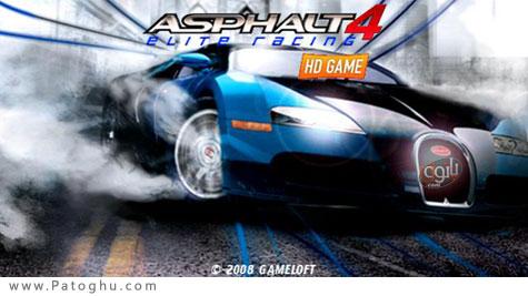 تجربه بی نهایت سرعت با بازی جذاب Asphalt 4 Elite Racing - تمام سری های سیمبیان