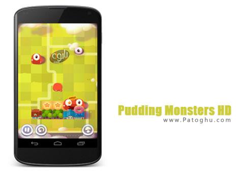 دانلود بازی فکری و پازلی Pudding Monsters HD 1.0.2 - اندروید