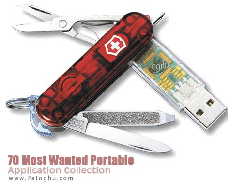 دانلود مجموعه نرم افزار پرتابل و پرکاربرد - 70Most Wanted Portable Application Collection