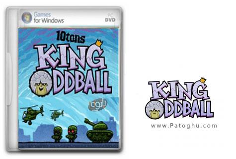 دانلود بازی کم حجم و اعتیاد آور King Oddball 2013