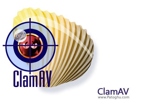 دانلود آنتی ویروس رایگان و قدرتمند ClamAV v0.96.4