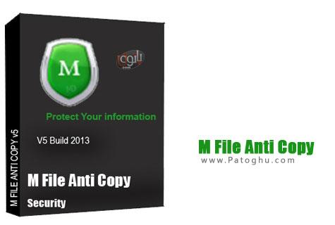 جلوگیری از کپی ، نصب و اجرای فایل های مهم شما با نرم افزار M File Anti-Copy 5.5