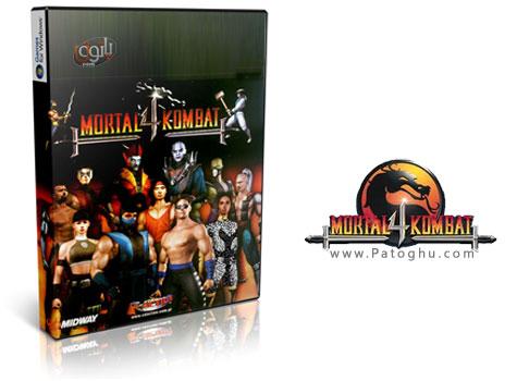 دانلود بازی محبوب و جذاب مورتال کمبات 4 - Mortal Kombat 4