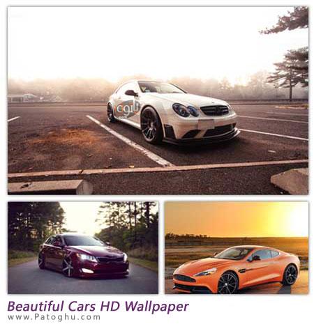 دانلود مجموعه 55 پس زمینه زیبا و با کیفیت HD از خودروها - Beautiful Cars HD Wallpapers