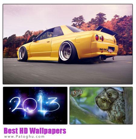 دانلود مجموعه 125 پس زمینه جذاب و زیبا برای دسکتاپ - Best HD Wallpapers