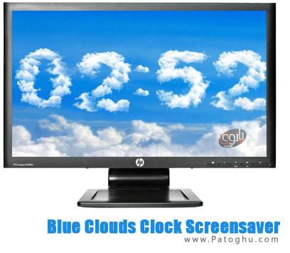 محافظ صفحه نمایش بسیار زیبای ساعت ابری - Blue Clouds Clock Screensaver 2.0