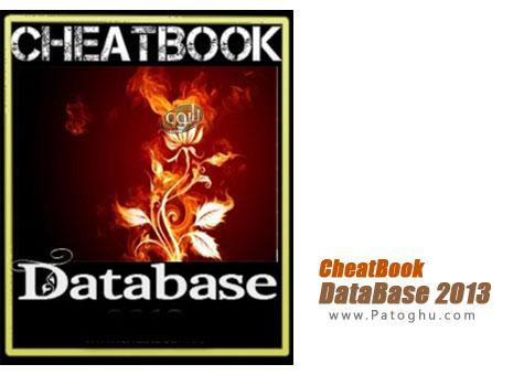 دانلود نرم افزار مرجع کد های تقلب انواع بازی های کامپیوتری و کنسول های مختلف - CheatBook DataBase 2013
