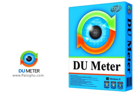 کنترل مصرف پهنای باند اینترنت با نرم افزار DU Meter 6.05