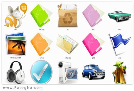 دانلود مجموعه آیکون های متنوع و کاربردی برای ویندوز - Mega Icons for Windows
