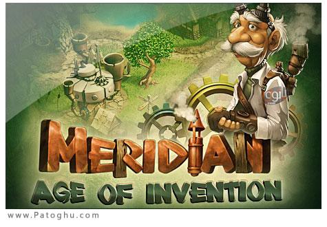 دانلود بازی مهیج و مدیریتی - Meridian Age of Invention