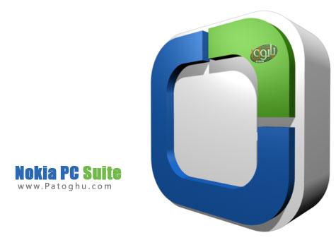 مدیریت گوشی های نوکیا با Nokia PC Suite 7.1.180.94