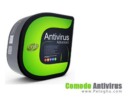 دانلود انتی ویروس رایگان و قدتمند کومودو - Comodo Antivirus 2013 6.0.260739.2674