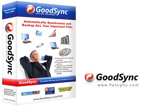 هماهنگ سازی و Backup فایل ها توسط GoodSync Pro 9.4.2.2