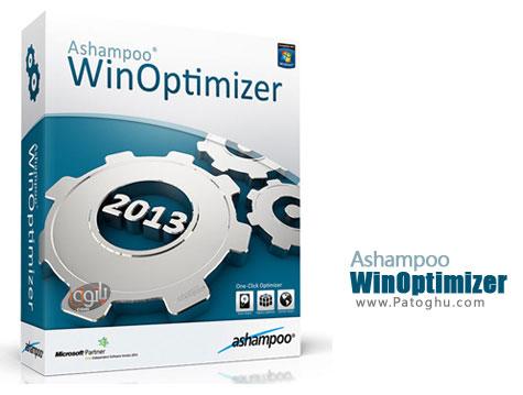 افزایش سرعت و کارایی ویندوز با Ashampoo WinOptimizer