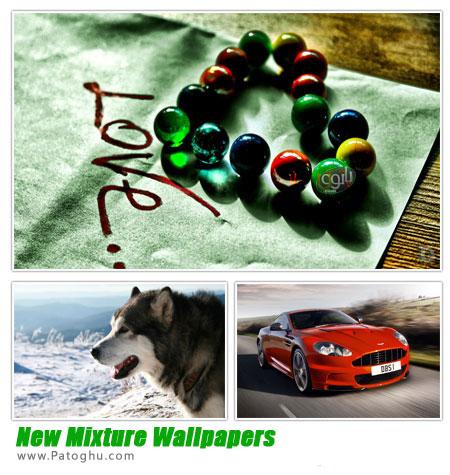 دانلود 277 تصویر پس زمینه زیبا و استثنایی - New Mixture Wallpapers 2013