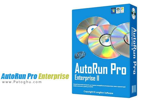 ساخت آسان و حرفه ای اتوران با AutoRun Pro Enterprise II v6.0.1.136