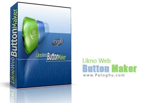 ساخت دکمه برای صفحات وب با نرم افزار Likno Web Button Maker v2.0.162
