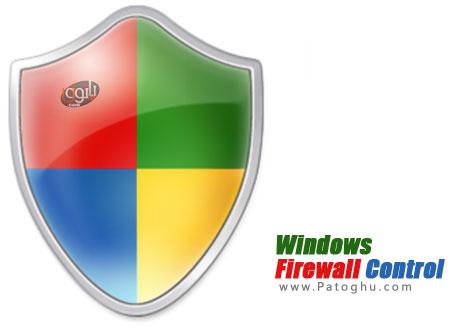 کنترل فایروال ویندوز با نرم افزار Windows Firewall Control 3.8.0.4