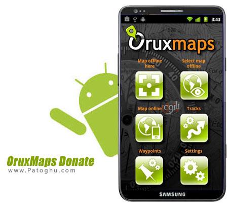 مسیرباب و Gps آندورید با نرم افزار OruxMaps Donate v5.2.0