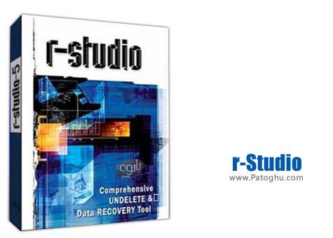 ابزاری قدرتمند جهت بازگرداندن اطلاعات از دست رفته R-Studio Network Edition 6.2 Build 153617