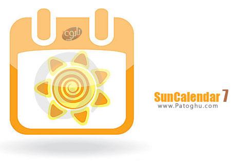 برنامه تقویم خورشیدی - نسخه Sun Calendar 7