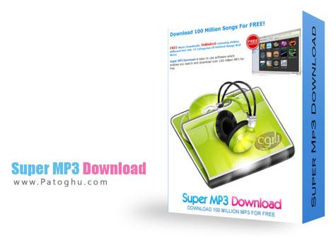 جستجوی آهنگ و دانلود بیش از 100 میلیون آهنگ با Super Mp3 Download 4.8.8.8