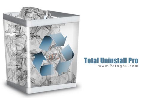 پاکسازی کامل نرم افزارها با Total Uninstall Pro 6.2.3