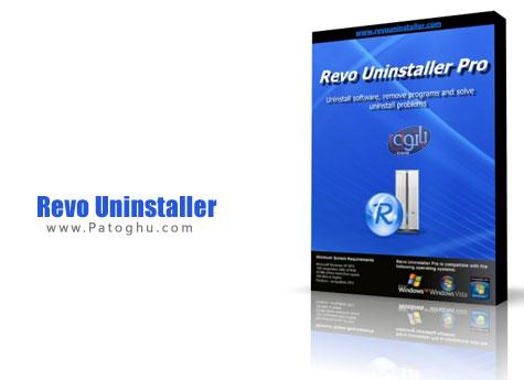 حذف کامل نرم افزارهای نصب شده ویندوز با Revo Uninstaller Professional v3.0.2