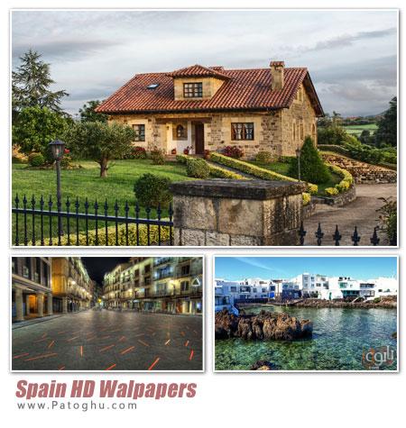 دانلود مجموعه پس زمینه با کیفیت بالا و دیدنی از اسپانیا - Best Spain HD Walpapers