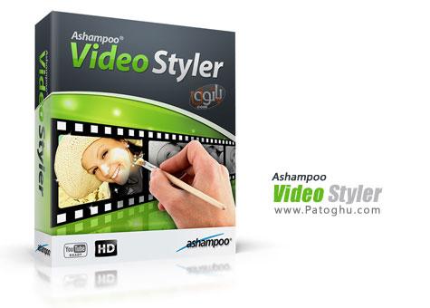 ویرایش و اضافه کردن افکت ها و فیلتر ها به فیلم با نرم افزار Ashampoo Video Styler 2013 1.0.1