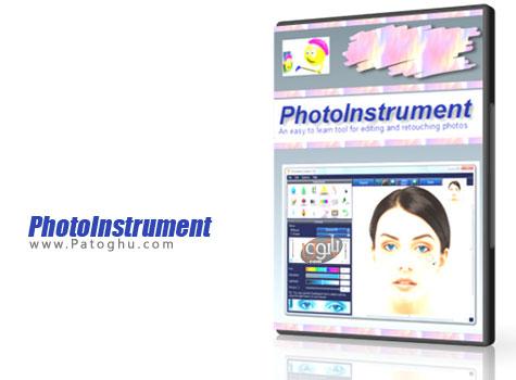 نرم افزار روتوش و زیباسازی عکس PhotoInstrument 6.1.615