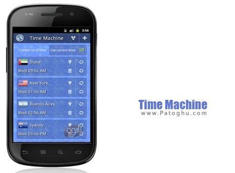دانلود Time Machine - نمایش ساعت نقاط مختلف دنیا برای آندروید