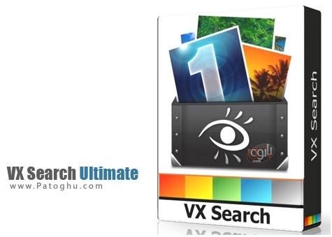 جایگزین قدرتمند و حرفه ای برای جستجو گر ویندوز با VX Search Ultimate 4.8.24