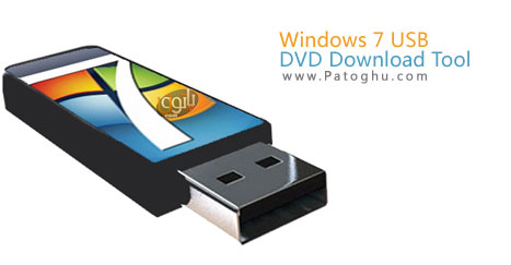 نصب ویندوز 7 و 8 از روی فلش با نرم افزار Windows 7 USB DVD Download Tool 1.0.30.0