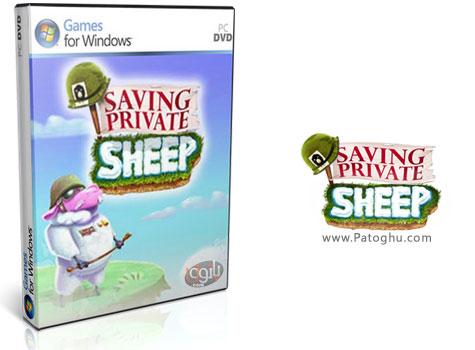دانلود بازی میهج و اعتیاد آور Saving Private Sheep 2 1.2