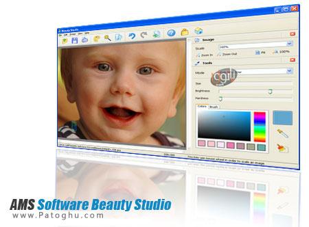 برنامه ترمیم عکس و زیباساز چهره با AMS Beauty Studio 1.78