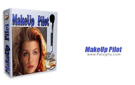 دانلود نرم افزار گریم چهره - MakeUp Pilot v4.3.0